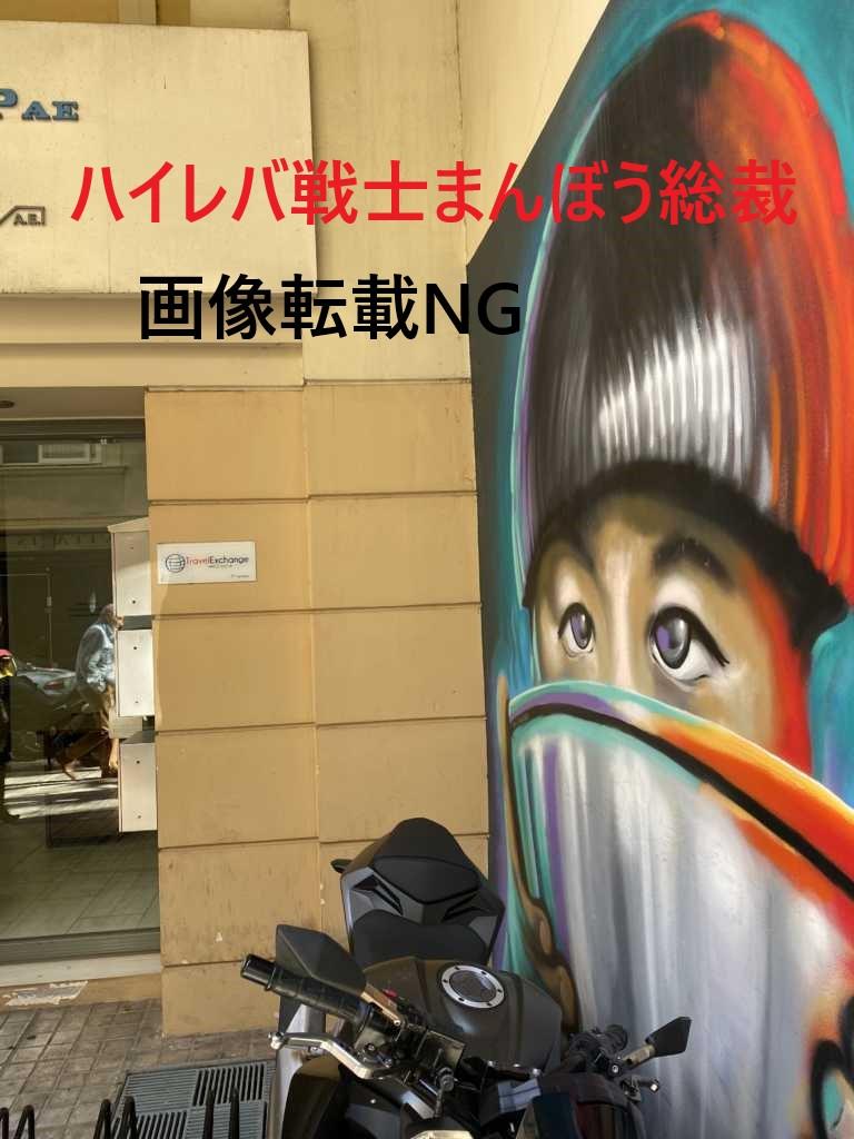 iFOREXの口座開設で日本で最大のボーナスが貰えます!