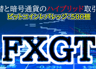ビットコインFXがレバレッジ500倍で取引可能なブローカー