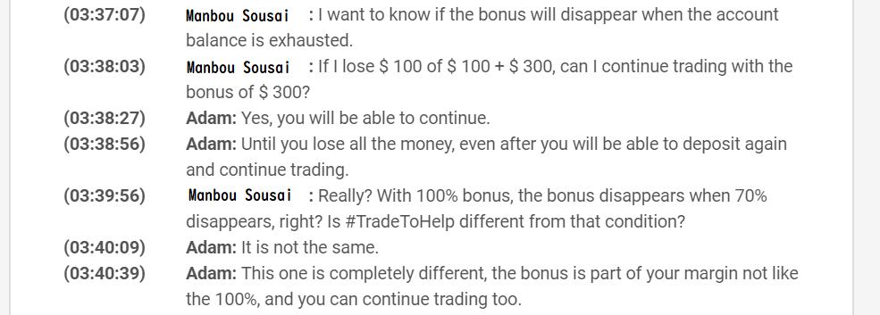 FBSの300%入金ボーナス攻略を解説