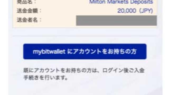 milton-bitwallet-03